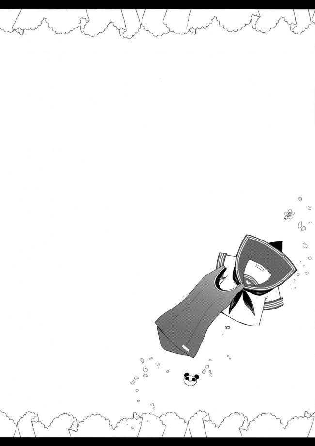 【エロ漫画】水泳授業中、股間部分にバイブを常時装備されて授業を受ける事になったJK【無料 エロ同人】(3)