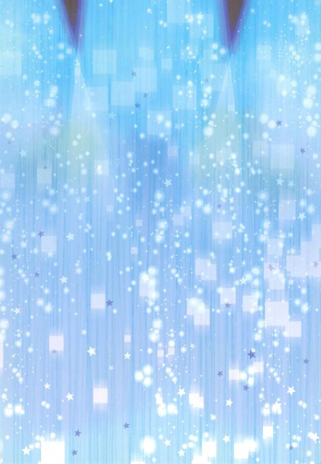 【ラブライブ! エロ同人】スクールアイドルがファンを集めるための握手券の過激版【無料 エロ漫画】(28)