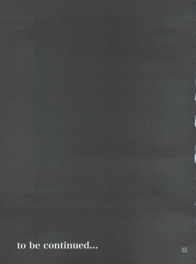 【ハヤテのごとく! エロ同人】生徒会長のヒナギクはハヤテにメス犬として既に調教されきっていたwww【無料 エロ漫画】(37)