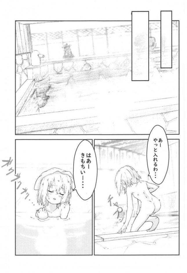 【ヤマノススメ エロ同人】雪村あおいちゃんとお風呂に入ろう♥ (12)