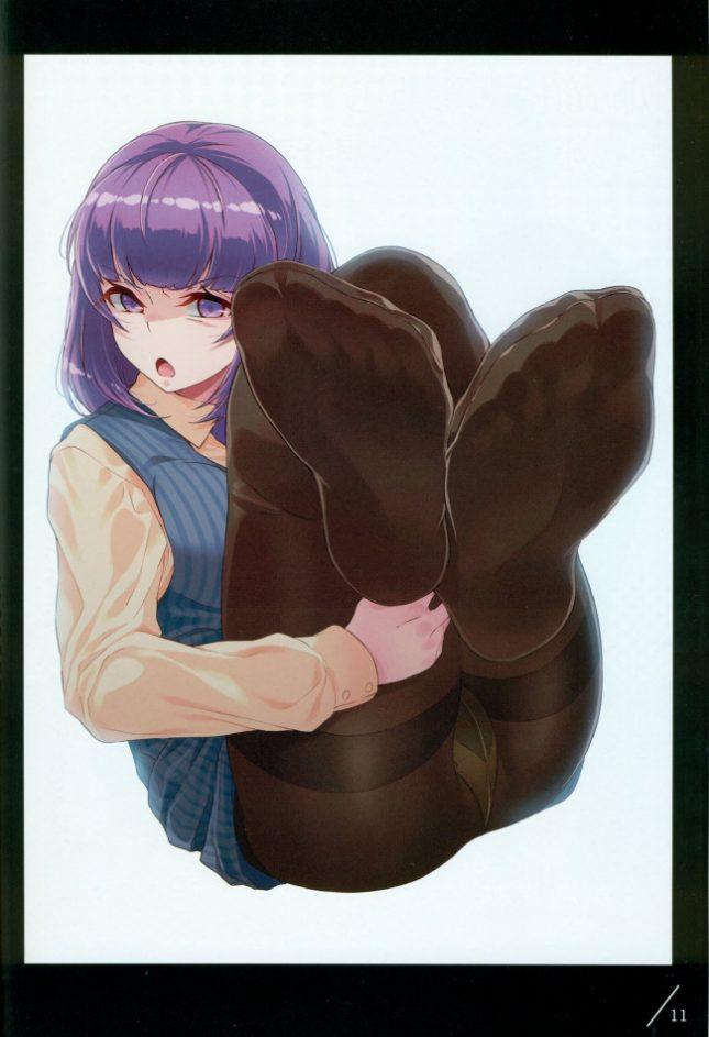 【エロ同人】嫌な顔されながらおパンツ見せてもらいたい本5 (12)