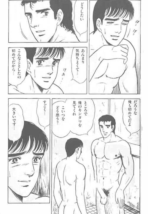 【エロ漫画】くそみそテクニック【山川純一】 (13)