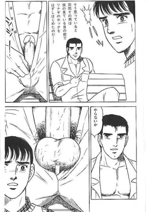 【エロ漫画】くそみそテクニック【山川純一】 (3)