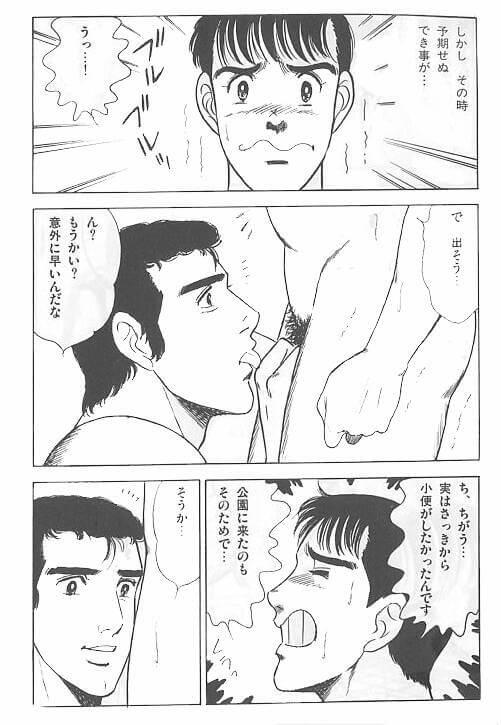 【エロ漫画】くそみそテクニック【山川純一】 (6)