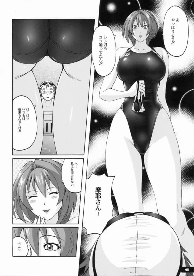 【エロ漫画・エロ同人誌】ぴたぴた競泳水着6【猫畑】 (5)