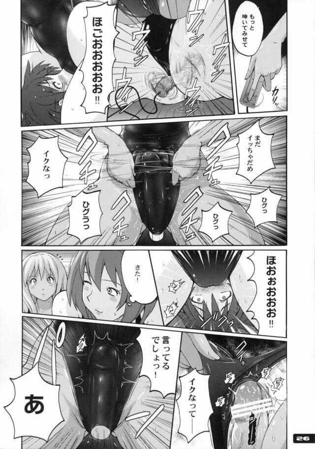 【エロ漫画・エロ同人誌】ぴたぴた競泳水着6【猫畑】 (25)