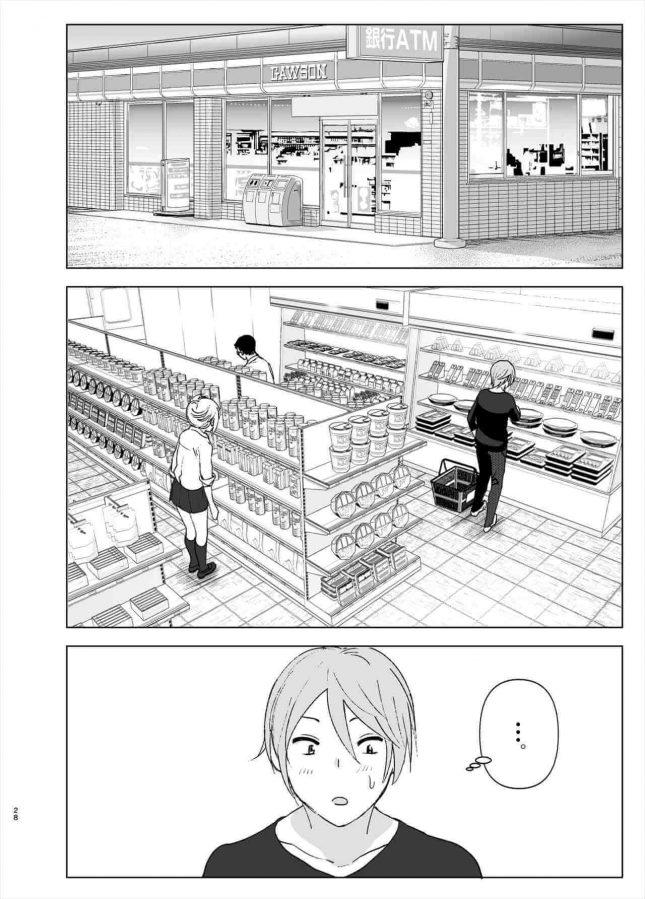 【エロ同人誌】昔は可愛かった【すぺ エロ漫画】 (27)