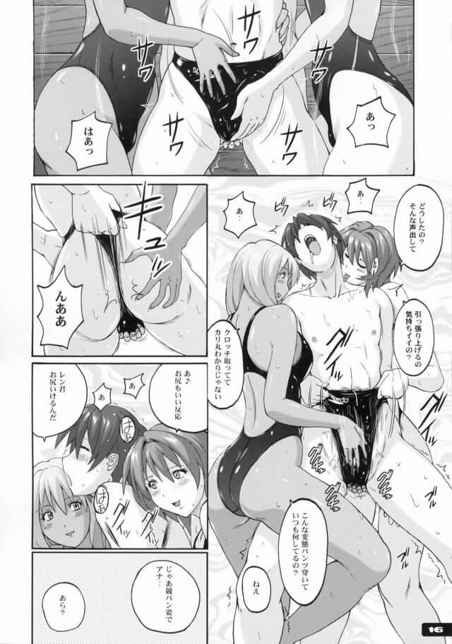 【エロ漫画・エロ同人誌】ぴたぴた競泳水着6【猫畑】 (15)