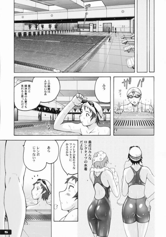 【エロ漫画・エロ同人誌】ぴたぴた競泳水着6【猫畑】 (4)