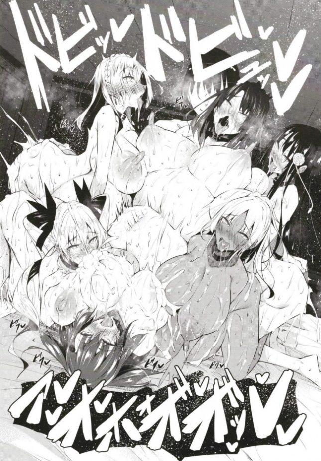 【エロ同人誌】ミルクまみれFL【赤兎 エロ漫画】(41)