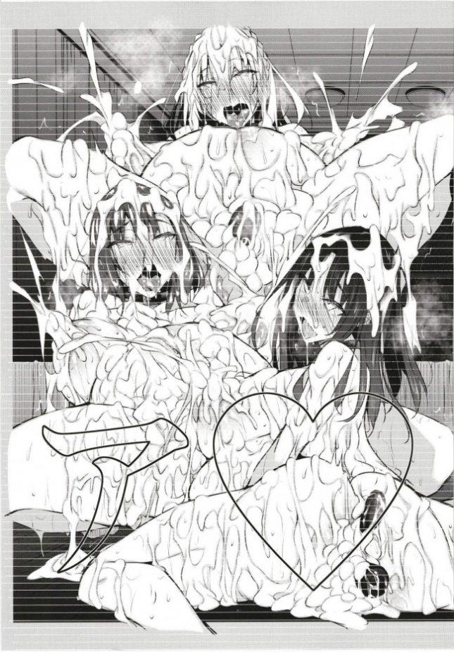 【エロ同人誌】ミルクまみれFL【赤兎 エロ漫画】(43)