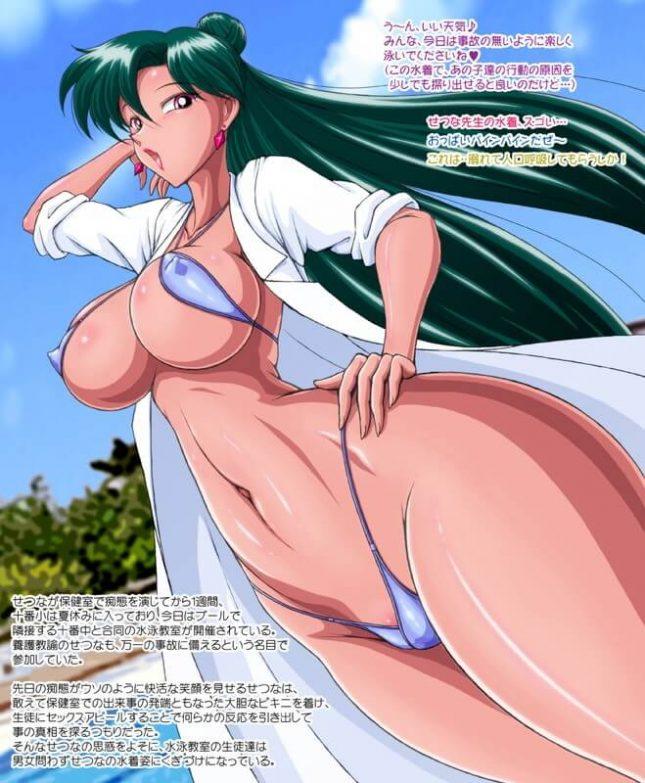 【エロ同人 セーラームーン】先生は美少女戦士【無料 エロ漫画】 (17)